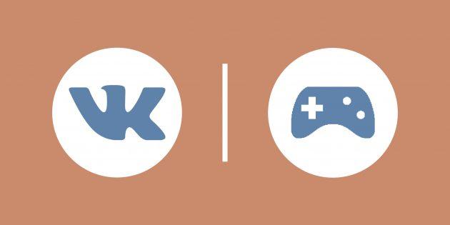 Убиваем время: 15 затягивающих игр «ВКонтакте»