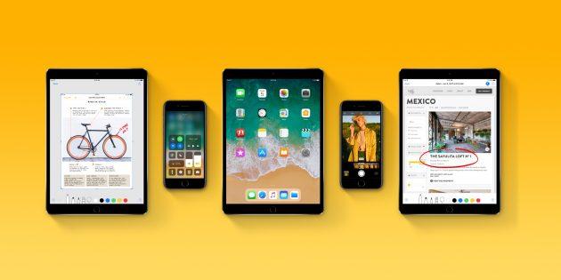 Обзор и первые впечатления от iOS 11: большой шаг вперёд
