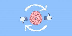 В чём сила инверсного мышления