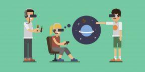 Виртуальная реальность: как попробовать и не навредить себе