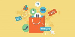 Самые крутые покупки с AliExpress по версии редакции Лайфхакера