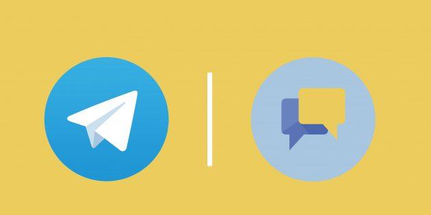 5 мессенджеров, которые могут заменить Telegram