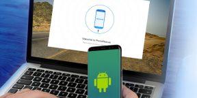 Как восстановить данные и сбросить блокировку на Android