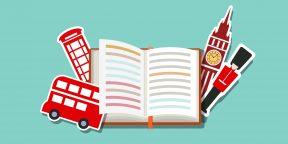 Как самостоятельно выучить английский с нуля