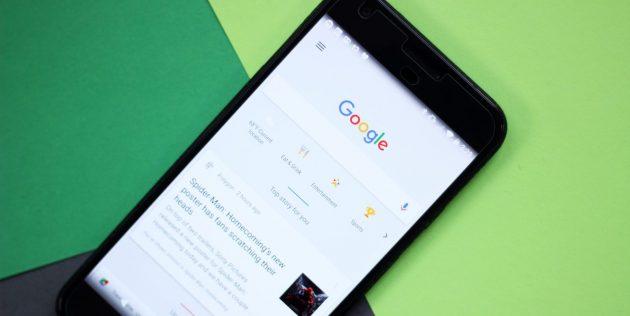 Как запустить умного помощника Google в Nova Launcher