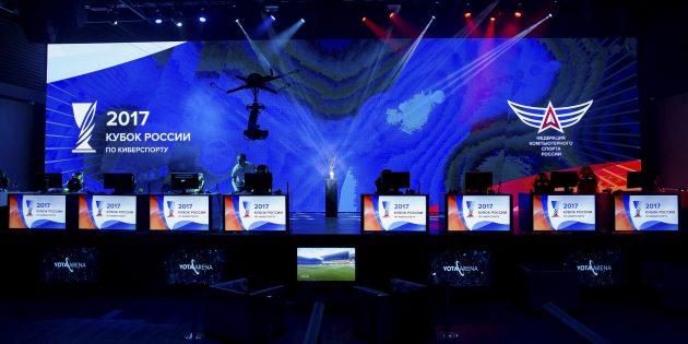 Илья Ильюк: кубок России по киберспорту