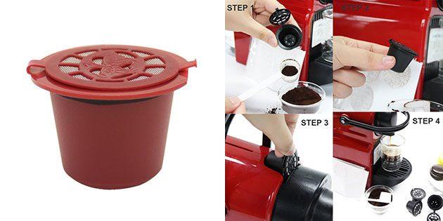 Многоразовые капсулы для кофеварки