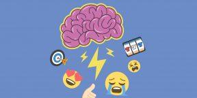 Что происходит с мозгом, когда мы терпим неудачи, и как обратить это в свою пользу