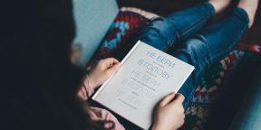 10 книг об уловках и хитростях нашего мозга