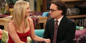Как встречаться с гиком: секреты крепких отношений