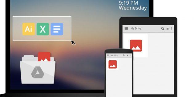 «Google Диск» сможет создать резервную копию всего компьютера
