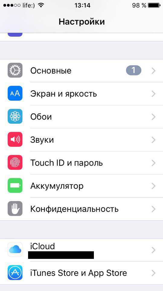 Как скачать удаленные из app store приложения