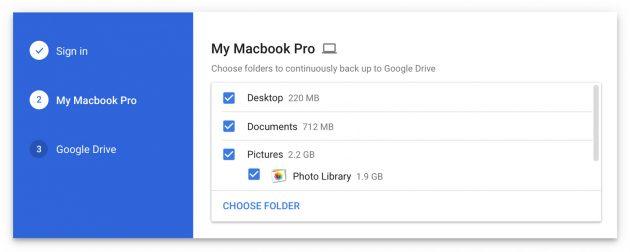 Google Диск» сможет создать резервную копию всего компьютера