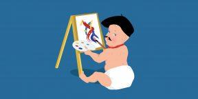 Как не переборщить с ранним развитием ребёнка