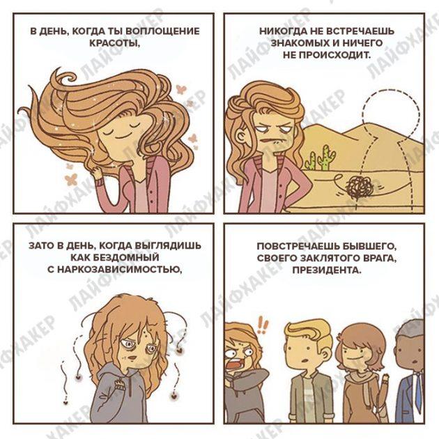 Девин Боско 11