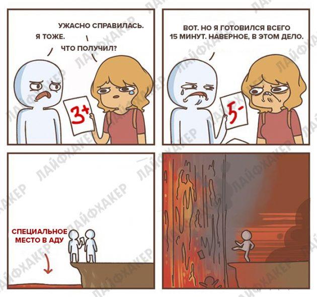 Девин Боско 10