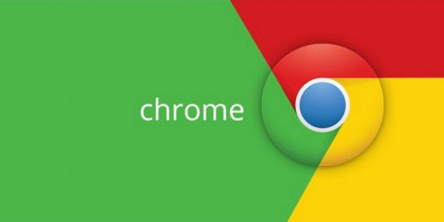 В Chrome для Android появился блокировщик рекламы