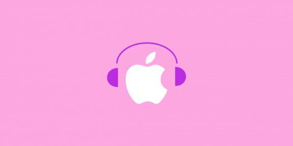 10 неочевидных функций Apple Music