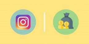 10 правил ведения бизнеса в Instagram