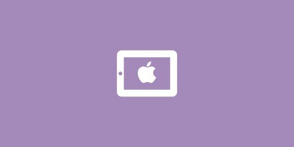10 советов, которые помогут использовать iPad с максимальной отдачей
