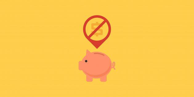 12 признаков того, что вы неправильно планируете свой бюджет