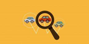 14 советов, как выбрать подержанный автомобиль