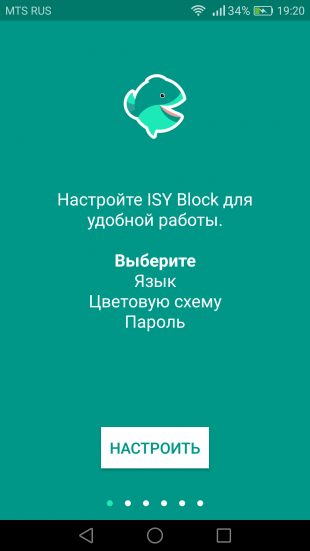 ISY Block