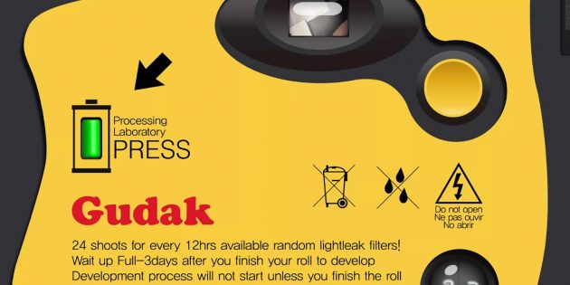 Gudak превратит iPhone в одноразовую мыльницу