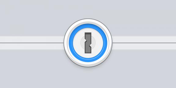 Использовать одноразовые пароли в 1Password станет удобнее
