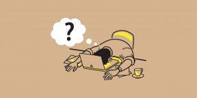 2 вопроса, которые повысят вашу продуктивность