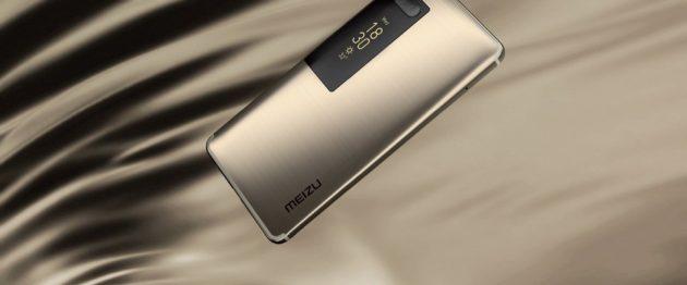 Meizu Pro 7: металлический корпус