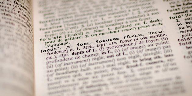 Во встроенном в поиск Google словаре появился собственный поиск