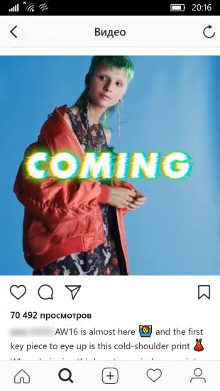 бизнес в Instagram: анонс новой коллекции