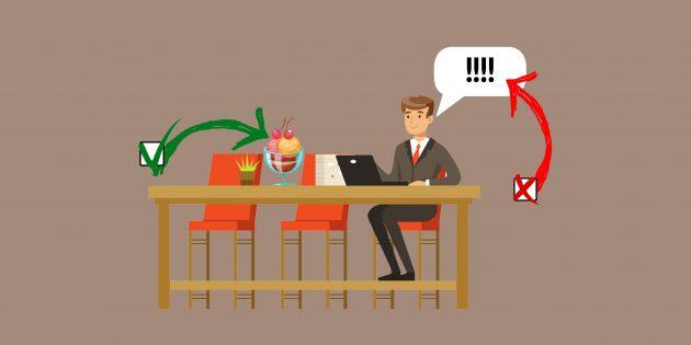 4 совета фрилансерам, работающим в кафе