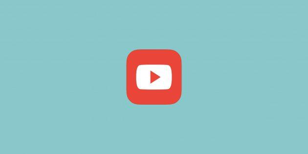 5 новых способов искать и смотреть YouTube-видео