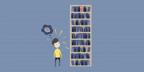 5 препятствий на пути к цели, которые выдумывает наш мозг