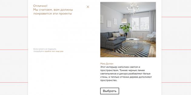Flatplan: типовые проекты