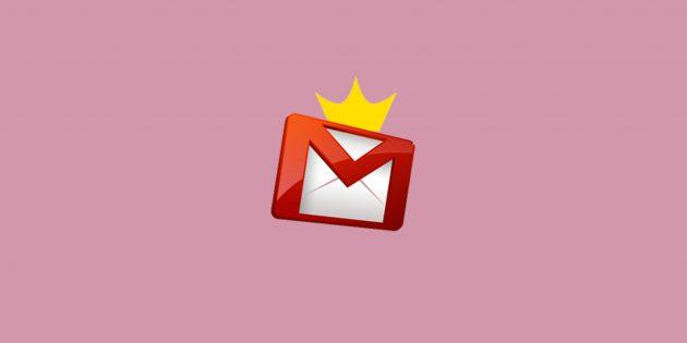 6 бесплатных расширений, которые делают Gmail ещё лучше