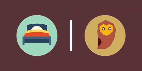 6 правил здорового образа жизни для сов