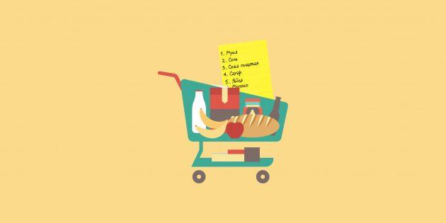 Как экономить на еде: как не потратить лишнего в супермаркете