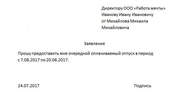 Самые популярные адвокаты москвы