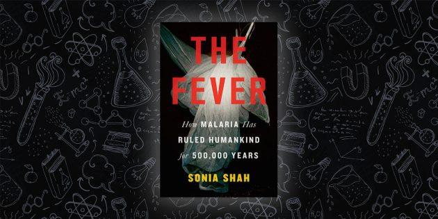 «Лихорадка: как малярия управляет человечеством на протяжении 500 000 лет», Соня Шах