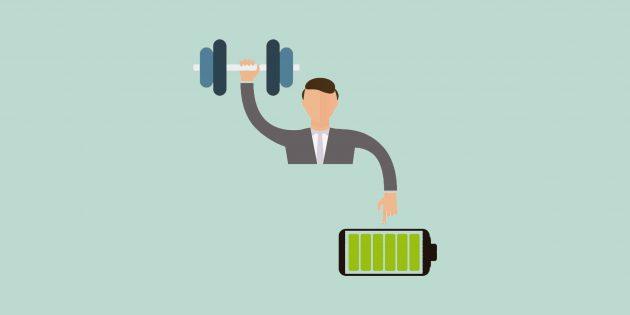 9 советов от профессионалов по повышению продуктивности