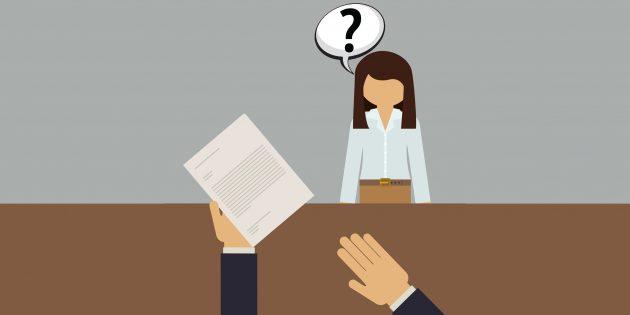 9 вопросов, которые вы должны задать работодателю на собеседовании
