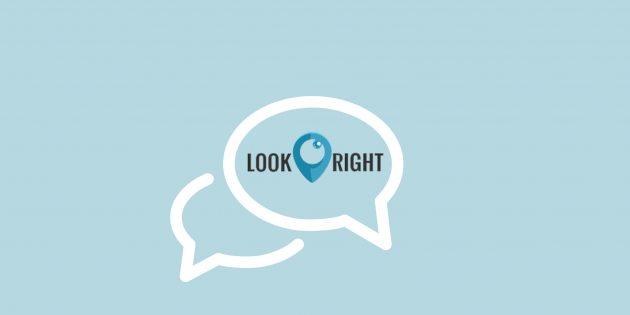 «Агентство Look Right» — интерактивный квест с максимальным вовлечением