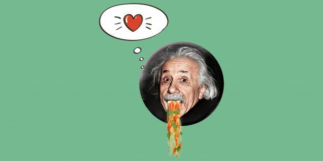 Чему нас могут научить странные привычки Альберта Эйнштейна