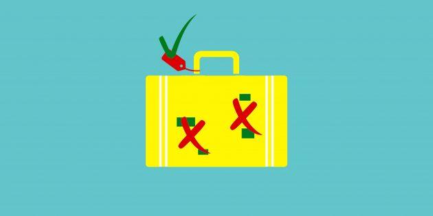 Как экономить на авиаперелётах: Что делать, если ваш багаж потеряли или повредили