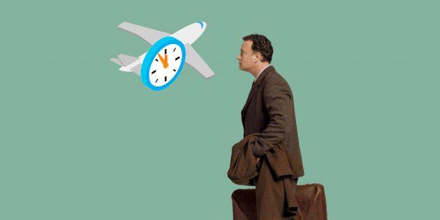 Что делать, если ваш рейс задержали или отменили