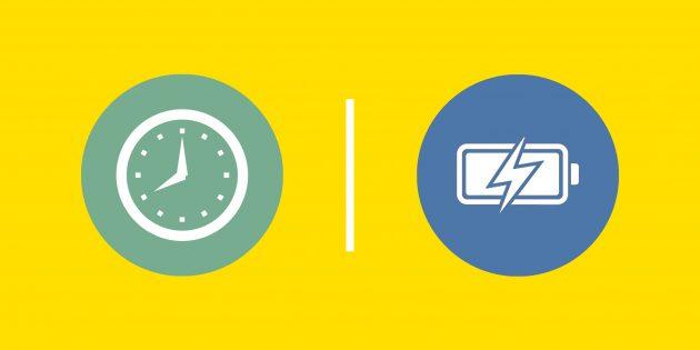 Чтобы работать продуктивнее, контролируйте не время, а энергию