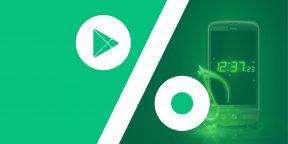 Бесплатные приложения и скидки в Google Play 17 января